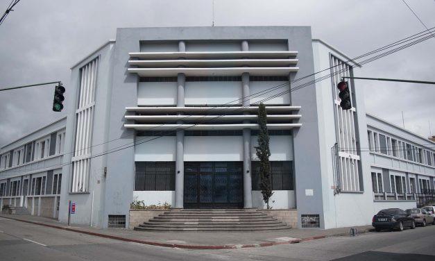 Conservatorio Nacional de Música Germán Alcántara